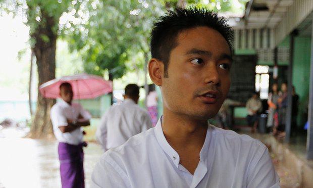 Maung Saung Kha