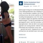 La Policía de Ámsterdam acude al rescate de una muñeca hinchable