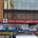 Un bangladesí lleva tres años a la espera de que le entierren