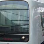 Pekín abre su primer metro sin conductor y otro de levitación magnética